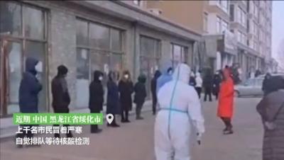 有人在抗议,有人在抗疫……