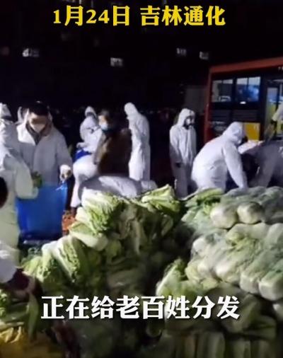 吉林通化:志愿者紧张分物资,60台公交车连夜配送居民家中!加油