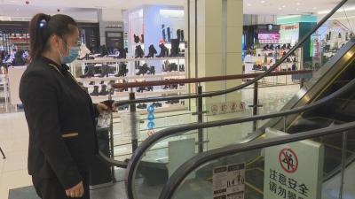 【视频新闻】延吉:重点商超防疫经营两不误 确保消费环境安全