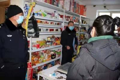 天桥岭森林公安张家店派出所积极开展疫情防控工作