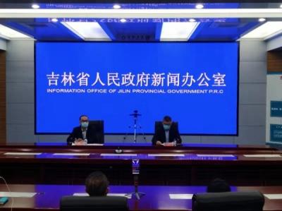 截至1月28日15时,吉林省累计报告新冠病毒感染者403例,其中确诊病例306例,治愈出院8例