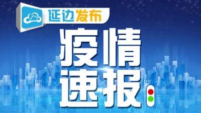 黑龙江大庆发布新增确诊病例行动轨迹:曾打车拼车20余次