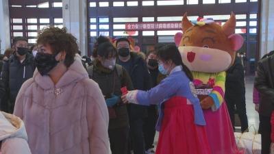 【视频新闻】春运首日 各部门全力保障旅客安全出行