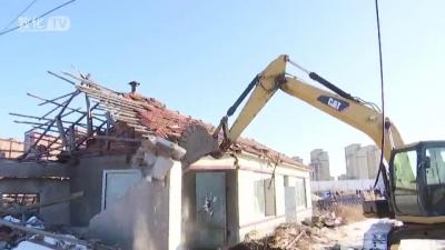 敦化市政府强制拆除南湖小区、新华小区被征收范围内的5处房屋