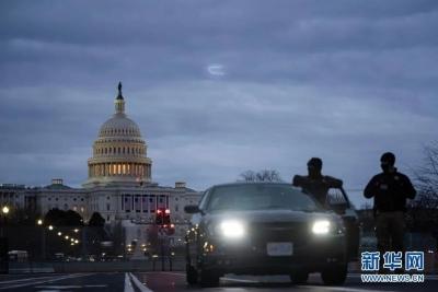 今天,华盛顿还会乱吗?