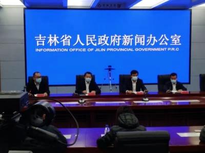 截至1月22日14时,吉林省输入性新冠确诊病例185例、无症状感染者50例