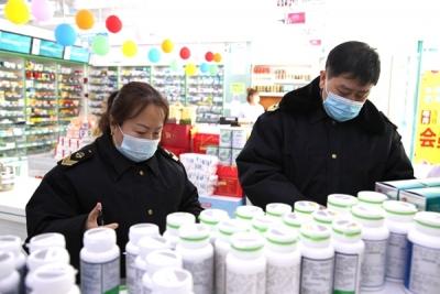 延吉市市场监督管理局开展春节前保健食品专项检查