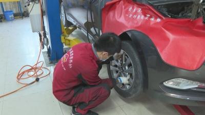 【视频新闻】冬季低温 用车小常识
