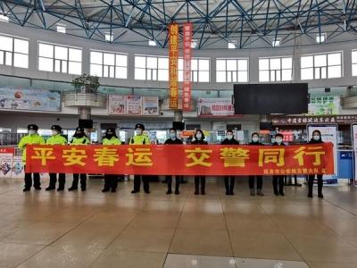 延吉交警部门积极部署2021年春运保障工作