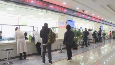 【视频新闻】延吉市入围吉林省唯一中国社会治理百强县