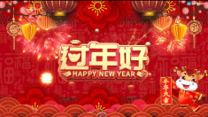 延边广电全媒体新闻采编中心首档网络少儿节目《星光童年》即将开播!
