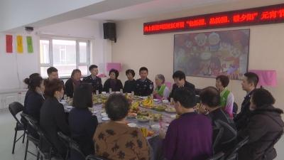 【视频新闻】图们:陪孤寡空巢老人过元宵节