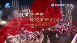 【2021延边春晚】没有共产党就没有新中国