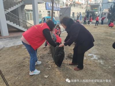 """新安街道迎春社区开展""""雷锋日""""环境卫生清理志愿服务活动"""