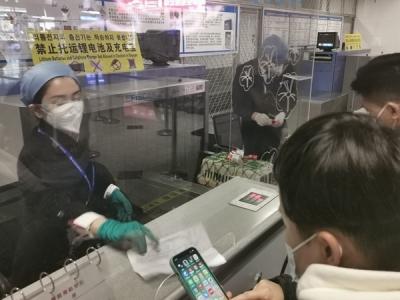 延吉机场:3月15日前进京切记携带7日内核酸检测阴性证明