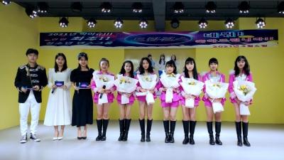 """延边首个少女团体""""Dream Girl""""出道发布会 派对秀文化传媒正式扬帆起航"""