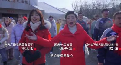 【东北抗日联军纪念馆广场】各界群众一起唱响《唱支山歌给党听》