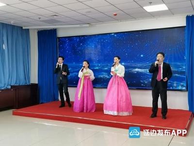 """延边图书馆举办喜迎建党100周年暨庆""""3•8""""国际妇女节红歌会"""