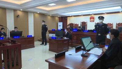 """【视频新闻】延吉市法检""""两长""""公开审理一起敲诈勒索案"""