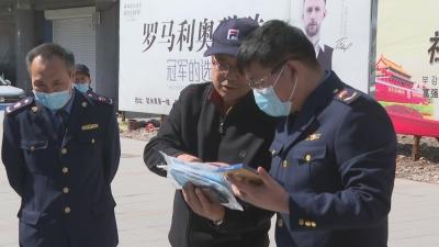 【视频新闻】州暨延吉市联合开展地摊违法经营药品专项检查