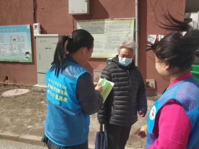 """丹进社区开展""""宣传文明祭祀 倡导绿色生活""""活动"""