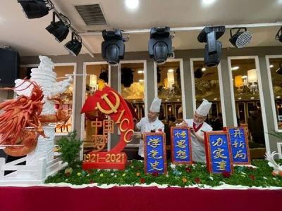 """延吉市公园街道开展""""平凡的职业 不平凡的心——党史入我心""""主题雕刻活动"""