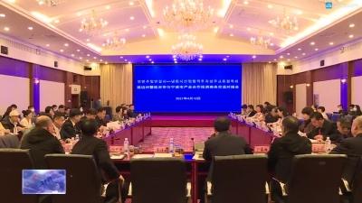 【视频新闻】我州与宁波市举行产业合作投资商务交流对接会