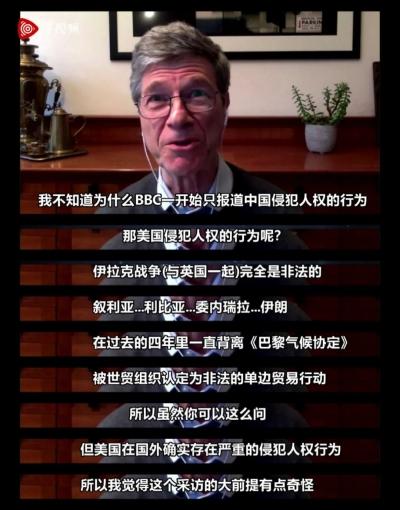 美国学者怒怼BBC:说好聊气候问题,为什么一直报道中国人权问题!?