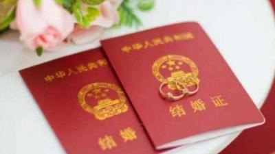 延吉市民政局关于5月20日、21日实行婚姻登记网上预约的通告