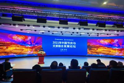 棒棒哒!延吉国际冰雪旅游节喜获中国优秀当代节事奖
