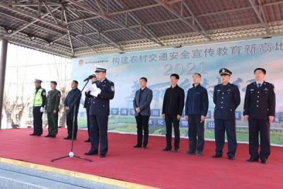 """延边州公安交警部门举行""""美丽乡村行""""交通安全巡回宣传活动启动仪式"""