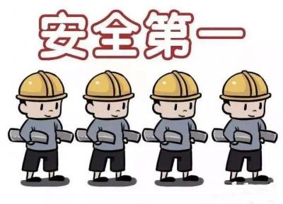 目前,我州在建工程110个,务工人员2-3万,安全生产要求来了