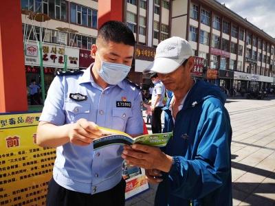 龙井市开展禁毒宣传教育活动