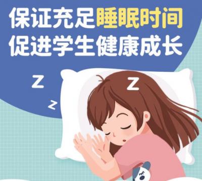 龙井市教育局落实中小学生作业管理、睡眠管理工作要求 促进校外培训机构规范办学