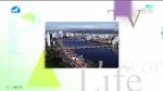 生活廣角 2021-07-29