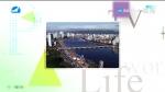 生活廣角 2021-09-22