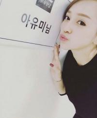 아유미 '마녀사냥' 9년만에 韓 예능 나들이…인증샷 보니? 귀요미→청순미