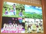 延边朝鲜族自治州成就展在北京举办