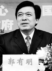 호북성 원 부성장 곽유명 뢰물수수 혐의 1심판결, 유기형 15년에 언도