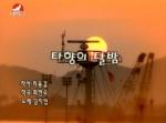[노래] 타향의 달밤-김지협