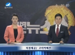 연변뉴스 2016-01-16