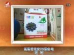 TV문화를 품다(재) 2016-01-29