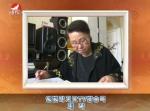 TV문화를 품다 2016-2-19