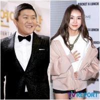 조세호♥차오루, '우결4' 합류… 대세 부부 탄생