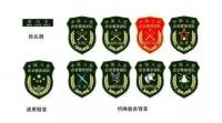 새롭게 바뀐 중국무장경찰 복식디자인