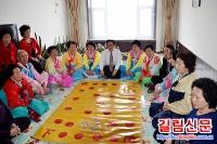 """장백현조선족로인협회 """"3.8""""절 윷놀이시합을"""