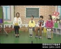 <우리네 동산> 2016-3-11 방송정보