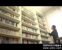 TV 문화를 품다 2016-3-11 방송정보