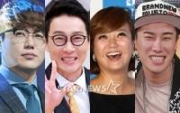 성시경·이휘재·김숙·산이, KBS '배틀트립' MC 발탁