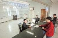 연변세무국, 12만원 소득자 자진 신고사업 가동
